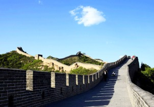 great-wall-250